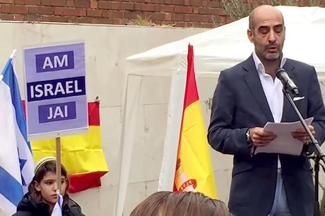 ACOM, la tapadera de Israel que amenaza la soberanía local en nuestropaís